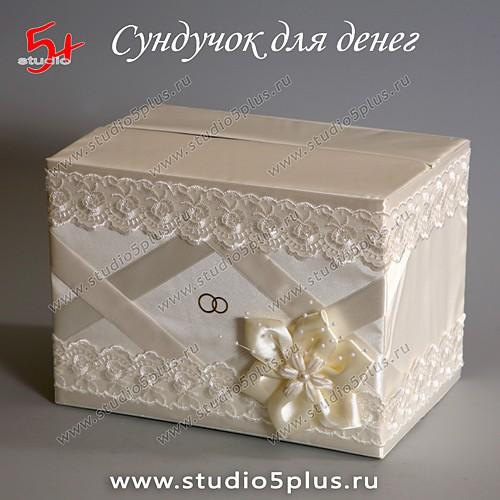 Украшение коробки на свадьбу своими руками