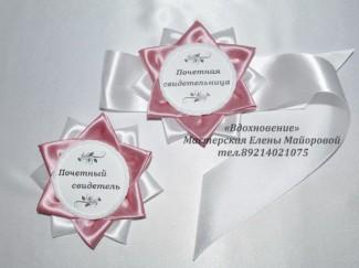 МИЕЛЛА - аксессуары ручной работы. Аксессуары для свадьбы и Приглашения на свадьбу.